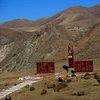 Tian Shan & Issyk Kul 45.JPG