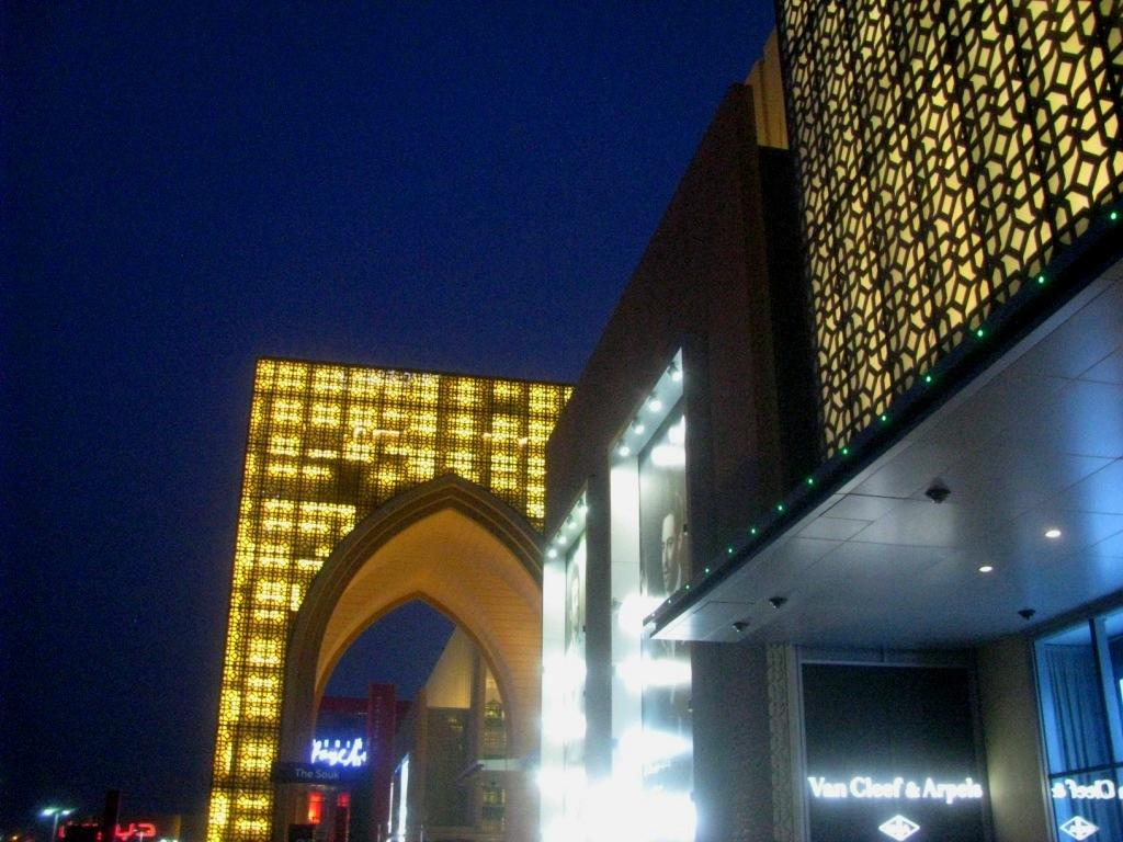 Dubai, UAE, July 2014