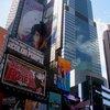 NYC 498