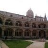 Йеронимския манастир, Белем