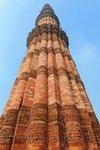 Кутб Минар, Ню Делхи, Индия.