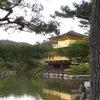 013   Kyoto (58)