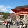 012   Kyoto (342)   Kiyomizu dera Temple