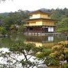 013   Kyoto (54)   Kinkaku Ji Temple