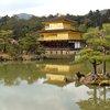 013   Kyoto (11)   Kinkaku Ji Temple