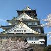 09    Osaka (233)   Osaka Castle