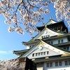 09    Osaka (228)   Osaka Castle