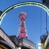 09   Osaka (364)   Shin Sekai Area