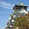 09    Osaka (208)   Osaka Castle