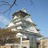 09    Osaka (212)   Osaka Castle