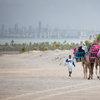 Пясъчните дюни край Натал -Женипабу