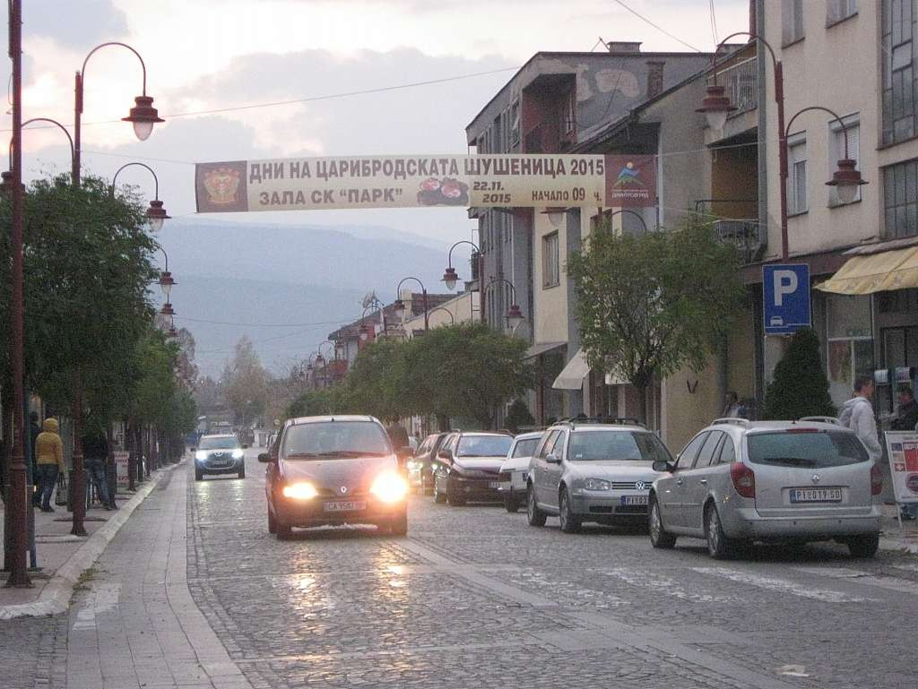 До Пирот през два манастира