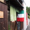 Тратория в Гион, Киото.