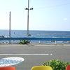 Японско море