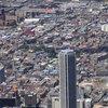 Най-високата сграда в Колумбия (засега, тъй като в близост се строи комплекс с кули, които се предвижда да я надскочат). La torre Colpatria, 196 м, 50 етажа.