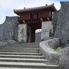 Замъкът Шури-джо