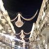 Baku City Center, main street