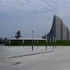 Heydar Aliyev Cultural Centre Museum
