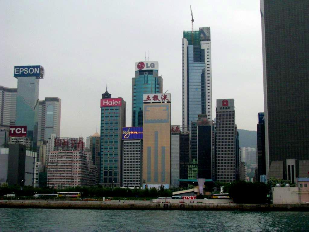 Hong Kong, China, April 2008