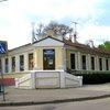 Tiraspol 35