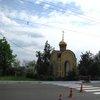 Tiraspol 46.jpg