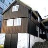 Torshavn 50.jpg