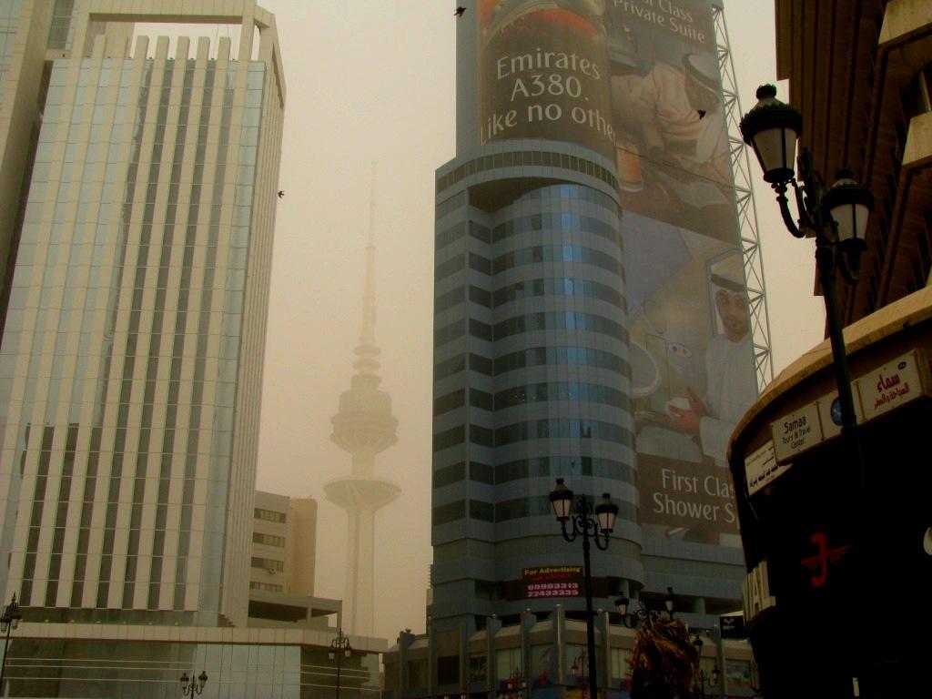 Kuwait City, Kuwait, March 2012