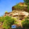 Свещената планина Юбир, Парк Какаду