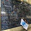 Wall of Love(Le mur des je t'aime), Paris, France