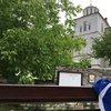 Зографският манастир в Св. Гора (Атон)