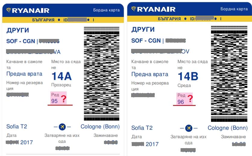 Ryanair Mini Novini I Vprosi Stranica 80 Vzdushen Transport